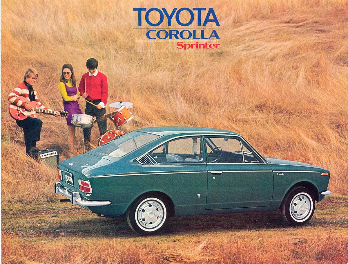 Re: Vintage car ads (vwlarry)